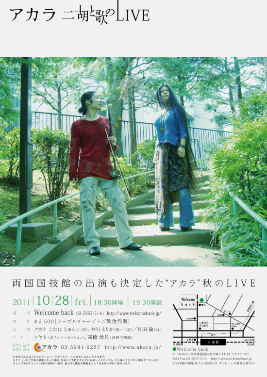 flyer_111028