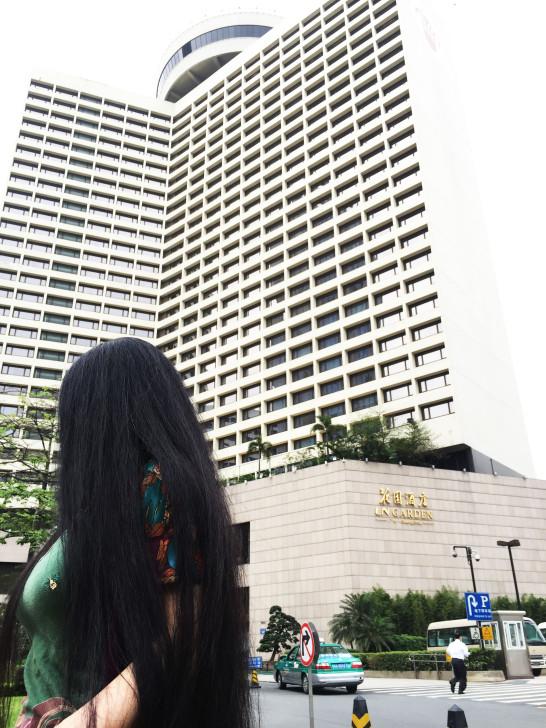 花園ホテル